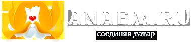 знакомство крымских татар и серьезных отношений